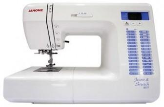 Choisir une machine à coudre Janome